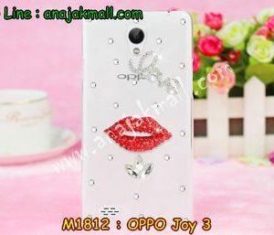 M1812-09 เคสประดับ OPPO Joy 3 ลาย Love Kiss