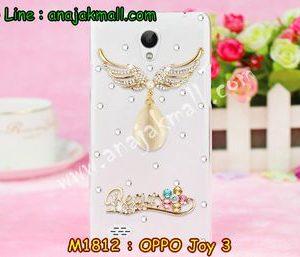 M1812-12 เคสประดับ OPPO Joy 3 ลาย Angel Beauty