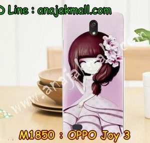 M1850-01 เคสยาง OPPO Joy 3 ลาย Losya