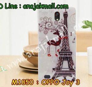 M1850-02 เคสยาง OPPO Joy 3 ลาย Deer Tower