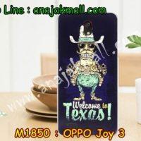 M1850-08 เคสยาง OPPO Joy 3 ลาย Texas
