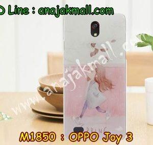 M1850-09 เคสยาง OPPO Joy 3 ลาย Mohiko
