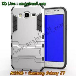 M1868-06 เคสทูโทน Samsung Galaxy J7 สีเงิน