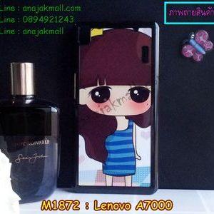 M1872-08 เคสแข็ง Lenovo A7000 ลาย Girl Star