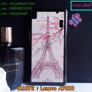 M1872-11 เคสแข็ง Lenovo A7000 ลาย Paris Tower