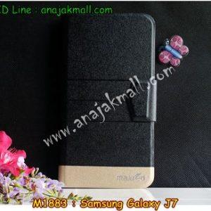 M1883-02 เคสหนังฝาพับ Samsung Galaxy J7 สีดำ