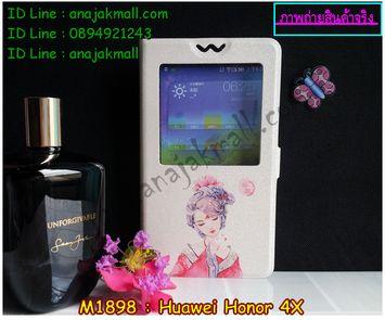 M1898-05 เคสโชว์เบอร์ Huawei Honor 4X ลาย Kimju
