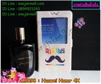 M1898-07 เคสโชว์เบอร์ Huawei Honor 4X ลาย Hipster