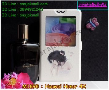 M1898-08 เคสโชว์เบอร์ Huawei Honor 4X ลายเจ้าหญิงนิทรา