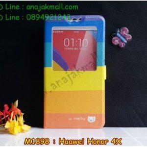 M1898-01 เคสโชว์เบอร์ Huawei Honor 4X ลาย Colorfull Day