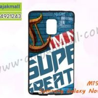 M1941-06 เคสยาง Samsung Galaxy Note Edge ลาย Super