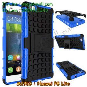 M1953-01 เคสทูโทน Huawei P8 Lite สีน้ำเงิน