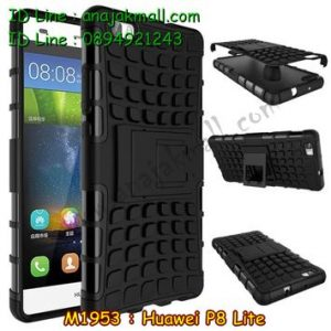 M1953-03 เคสทูโทน Huawei P8 Lite สีดำ