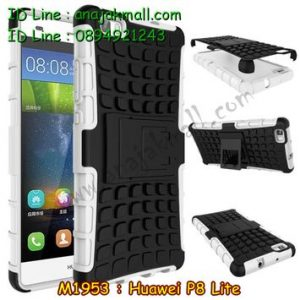 M1953-04 เคสทูโทน Huawei P8 Lite สีขาว