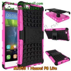M1953-06 เคสทูโทน Huawei P8 Lite สีชมพู