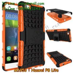 M1953-07 เคสทูโทน Huawei P8 Lite สีส้ม