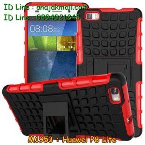 M1953-08 เคสทูโทน Huawei P8 Lite สีแดง