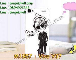 M1957-11 เคสยาง Vivo Y37 ลาย Share One