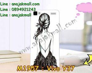 M1957-12 เคสยาง Vivo Y37 ลาย Women