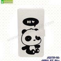 M2178-16 เคสหนังฝาพับ OPPO R7 Plus ลาย Hi Panda