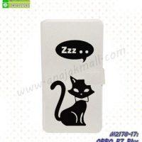 M2178-17 เคสหนังฝาพับ OPPO R7 Plus ลาย Black Cat Z01