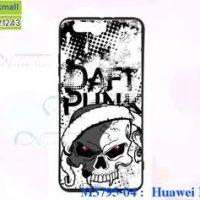 M3795-04 เคสยาง Huawei P10 Plus ลาย Daft Punk