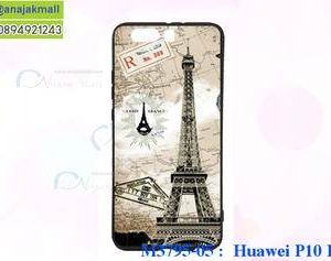 M3795-05 เคสยาง Huawei P10 Plus ลายหอไอเฟล