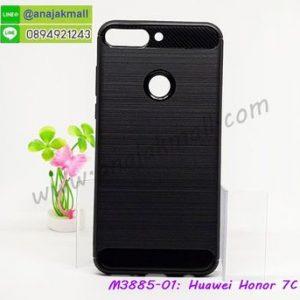 M3885-01 เคสยางกันกระแทก Huawei Honor 7C สีดำ