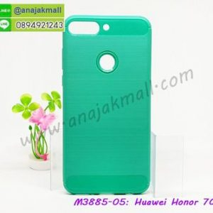 M3885-05 เคสยางกันกระแทก Huawei Honor 7C สีเขียว