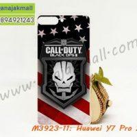 M3923-11 เคสยาง Huawei Y7 Pro 2018 ลาย Black OPS