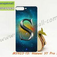 M3923-13 เคสยาง Huawei Y7 Pro 2018 ลาย Super S