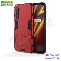 M5458-03 เคสกันกระแทก Realme6 Pro สีแดง