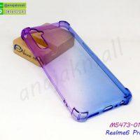 M5473-01 เคสยางกันกระแทก Realme6 Pro สีม่วง-น้ำเงิน