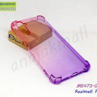 M5473-02 เคสยางกันกระแทก Realme6 Pro สีชมพู-ม่วง