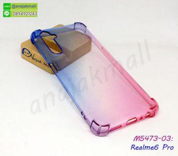 M5473-03 เคสยางกันกระแทก Realme6 Pro สีน้ำเงิน-ชมพู