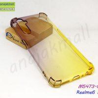 M5473-04 เคสยางกันกระแทก Realme6 Pro สีดำ-เหลือง
