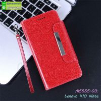 M5555-03 เคสฝาพับ Lenovo K10 Note สีแดง