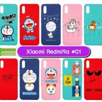 M5707-S01 เคสยาง Xiaomi Redmi9a พิมพ์ลายการตูน Set01 (เลือกลาย)