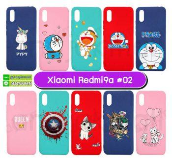 M5707-S02 เคสยาง Xiaomi Redmi9a พิมพ์ลายการตูน Set02 (เลือกลาย)