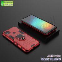 M5711-03 เคสกันกระแทก Xiaomi Redmi9C หลังแหวนแม่เหล็ก สีแดง