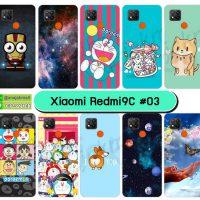 M5730-S03 เคส Xiaomi Redmi9C พิมพ์ลายการ์ตูน Set03 (เลือกลาย)