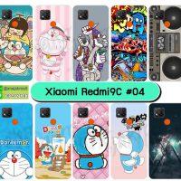 M5730-S04 เคส Xiaomi Redmi9C พิมพ์ลายการ์ตูน Set04 (เลือกลาย)