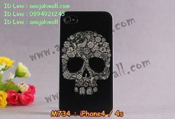 M734-21 เคสแข็ง iPhone 4S/4 ลาย Black Skull