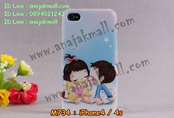 M734-22 เคสแข็ง iPhone 4S/4 ลาย Kiss Kid