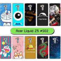 M761-S02 เคสแข็ง Acer Liquid Z5 พิมพ์ลายการ์ตูน Set01 (เลือกลาย)