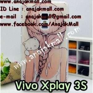 M1281-09 เคสซิลิโคน Vivo Xplay 3S ลาย Lady Cat