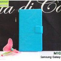 M1030-01 เคสฝาพับ Samsung Galaxy Alpha สีฟ้า