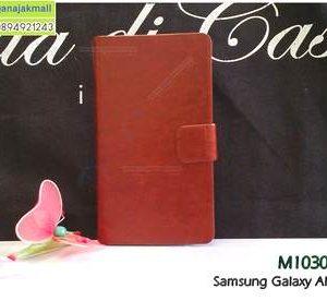 M1030-02 เคสฝาพับ Samsung Galaxy Alpha สีน้ำตาล