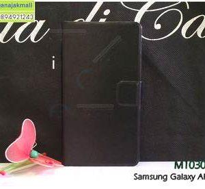 M1030-03 เคสฝาพับ Samsung Galaxy Alpha สีดำ
