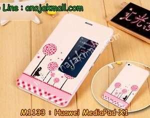 M1133-10 เคสฝาพับ Huawei MediaPad X1 ลาย Pink Love